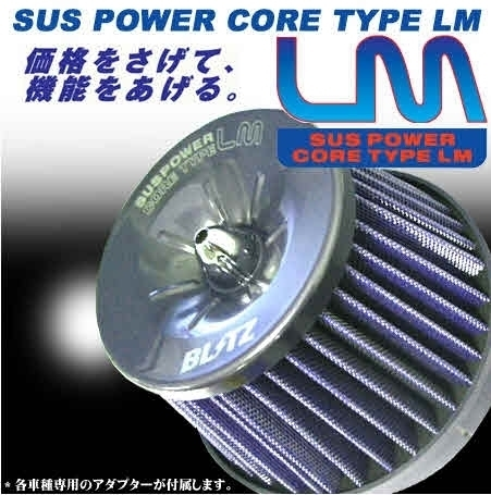 Luftfilter / Air Filter