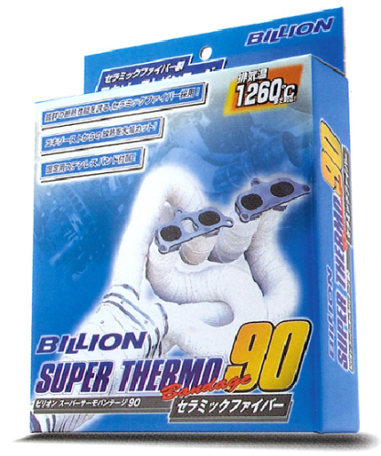 BILLION BANDAGE 90 BB50-15