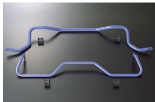 Stabilizer Set(Stabilizer Bar+Bush)